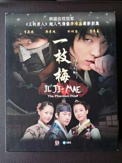 Korean Drama DVD - The Phantom Thief
