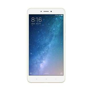 Kredit Xiaomi Mi Max 2 4/128Gb Gold