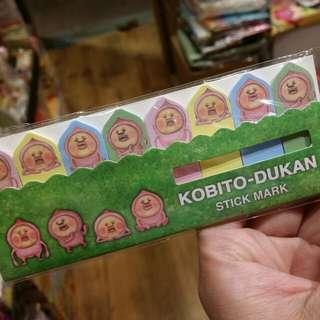 100%原裝日本 肥桃 KOBITO DUKAN 桃子君 農場精靈 屁桃 Kabaya Memo Sticker 便條貼