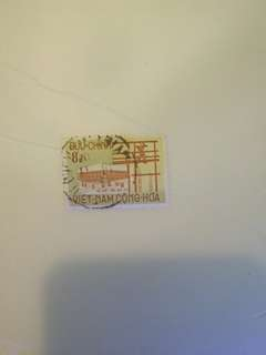 Old Vietnam stamp 贈品
