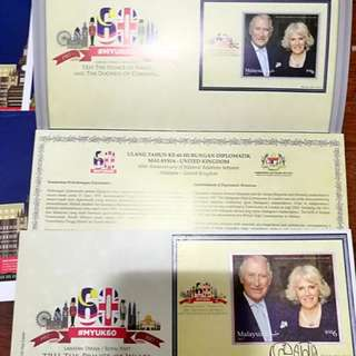 Prince Charles Visit to Malaysia First Day Cover, New, Never Been Used Before, Good Value, Great for Collection