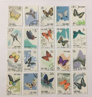 Prc china S56 Butterflies CTO