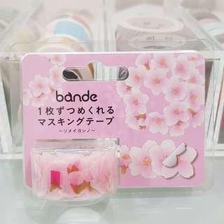 Bande Washi Tape Stickers - Yoshino Cherry Blossom Flowers