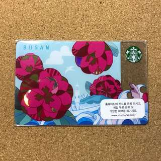 Korea Starbucks Busan Card