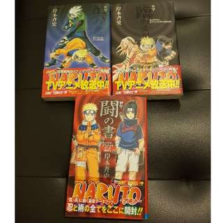 Naruto Character and Fan Books