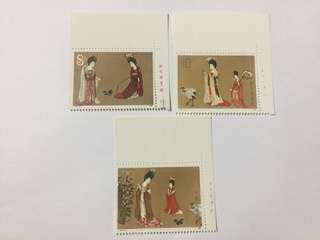 Prc china T89 Tang Beauties with imprint name mnh