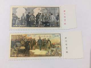 Prc china J107 Zunyi Meeting with imprint name mnh