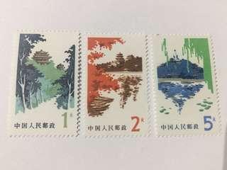 Prc china R20 Beijing Scenary mnh