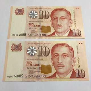 $10 Portrait Singapore Banknote (Richard Hu, paper note, 2 runs, AUNC)