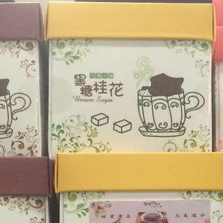 台灣黑糖茶