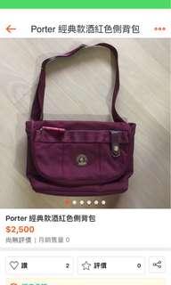 🚚 Porter bags