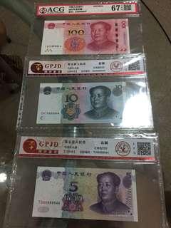 China People's Republic 2005-5 Yuan  and 10 Yuan ! 2015-100Yuan ! Nice number 88888844!
