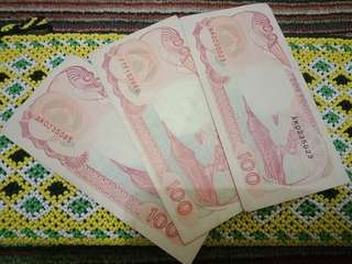 Rupiah lama. (Chat for more information )