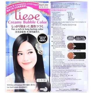 Liese Creamy Bubble Colour - Natural Black