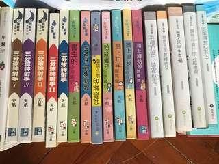 小說、漫畫