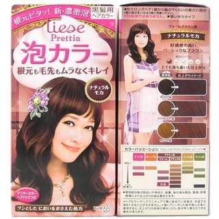 Liese Creamy Bubble Colour - Natural Mocha