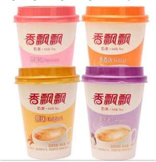 FAST ORDER SPECIaL! 🤩China Xiang Piao Piao Milk Tea
