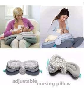 Nursing Pillow Adjustable