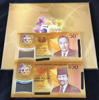 CIA50 Singapore Brunei Commemorative Note