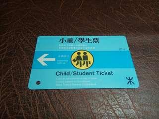 地鐵車票 早期小童學生票
