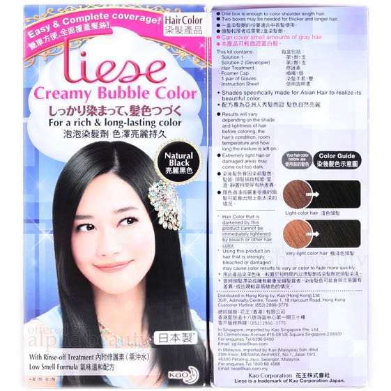Liese Creamy Bubble Colour - Natural Black