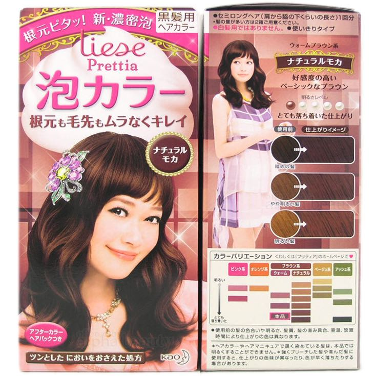 Liese Creamy Bubble Colour - Natural Mocha