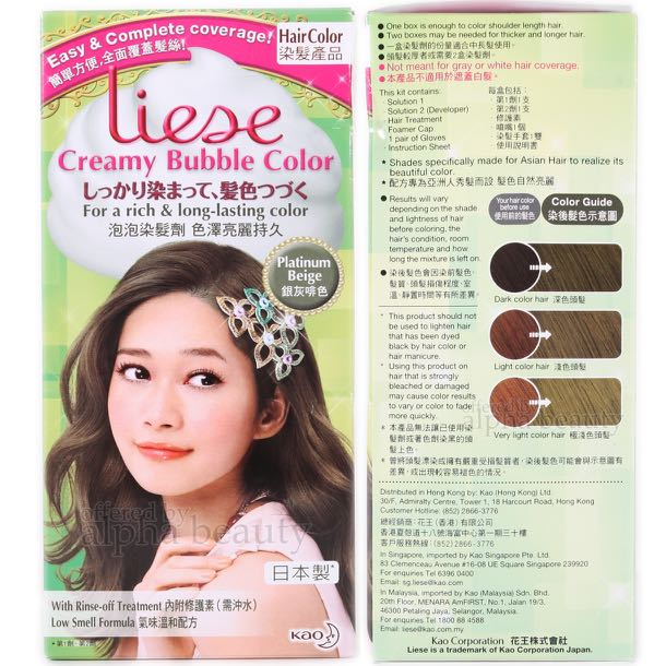 Liese Creamy Bubble Colour - Platinum Beige