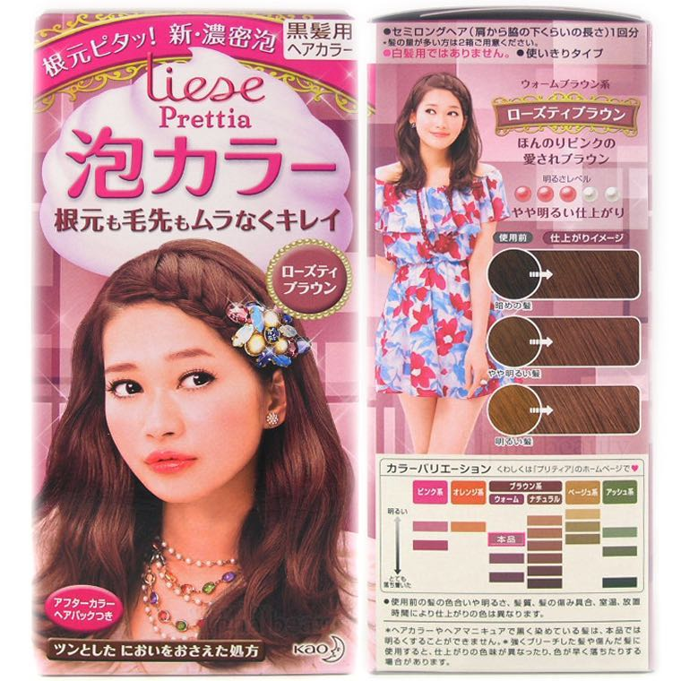 Liese Creamy Bubble Colour - Rose Tea Brown