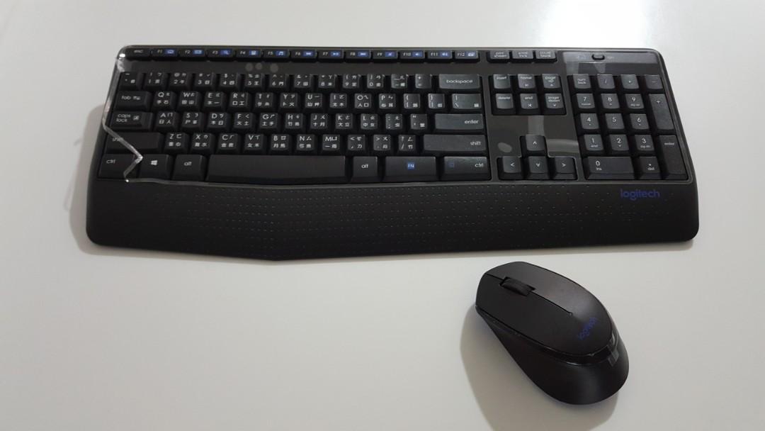 0a4ddf5de31 Logitech MK345 combo wireless mouse & multi-lingual keyboard ...