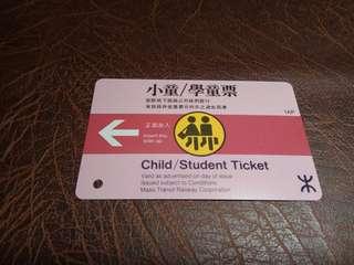 地鐵車票 早期學童票