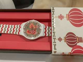 Swatch Dog Watch Limited Edition