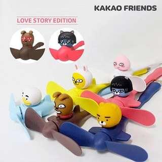 Kakao Friends usb 風扇
