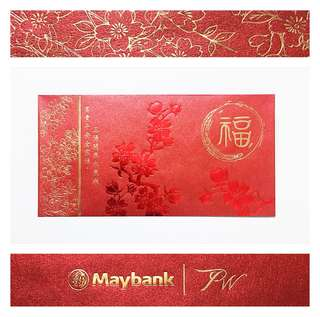 Pearl-shine Red Packets (Set of 5)