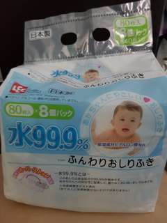 LEC 99.9% Water Wipes Baby Wipes