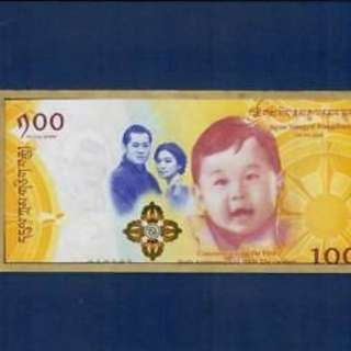 Bhutan 100 Ngultrum 2016 2018 Comm. Royal Baby P UNC With Folder