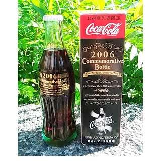 06年日本可口可樂120週年慶合作夥伴只有紀念可樂樽