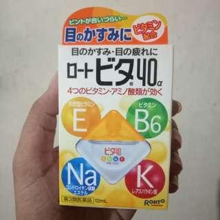 Rohto Vita Vitamin 40a Eyedrops- 12ml