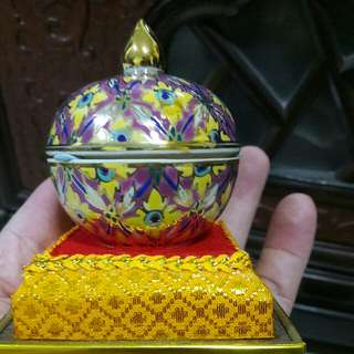 AAG~ Hand painted small container