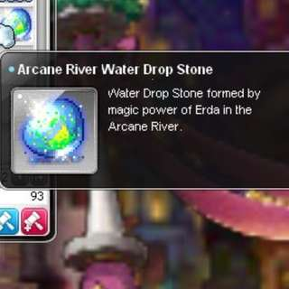 Maplesea aquila arcane river water drop stone