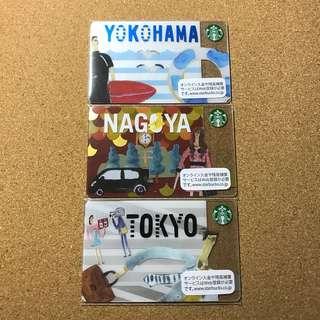 Japan Starbucks City Card (Tokyo, Yokohama & Nagoya)