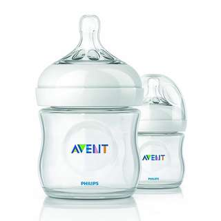 {NEW} Avent Natural Bottle 125ml