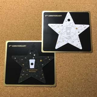 Korea Starbucks 4th Anniversary Card Black or White