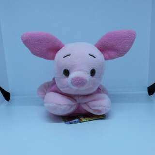 "Brand New 4"" Disney Piglet Tsum Tsum Laying Floating Figurine Plush Stuffed Soft Toy Beanbag"