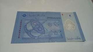 RM1 No siri ZB