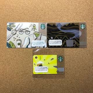 Japan Starbucks Card