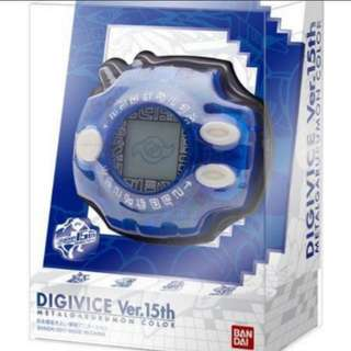 Digimon digivice 15th metalgarurumon color