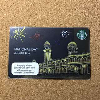 Malaysia Starbucks National Day Card 2017