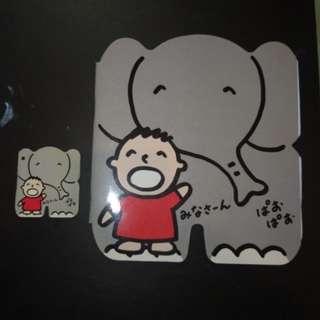 大口仔 大象薄
