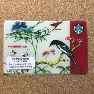 Singapore Starbucks Vivienne Tam Card