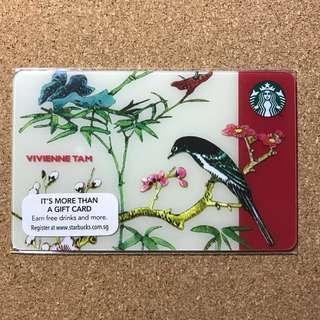 Singapore Starbucks Vivienne Tam Card